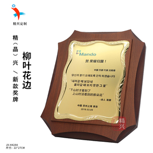 高档实木奖牌定制 铭牌奖牌印刷 深圳厂家设计直销