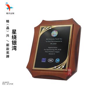 特色钻石奖牌 木质牌匾制作 知识主持人评选纪念奖杯奖牌