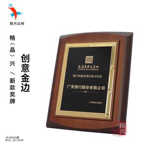 金色木质奖牌定制 上海黄金交易所赠送黄金询价参与机构纪念品