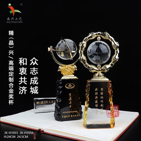 高端定制合金奖杯企业学校个人团队荣誉颁奖晚会礼品奖杯个性定做