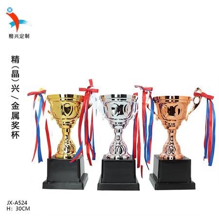 新款奖杯金属奖杯比赛奖杯定制 跆拳道锦标赛奖杯奖牌制作