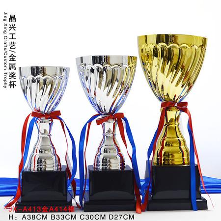 小号金属奖杯合金奖杯 多尺寸多颜色可选 比赛活动庆典通用奖杯