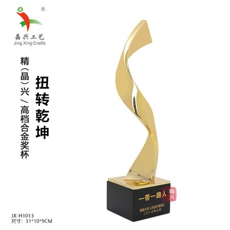 高档合金奖杯企业单位团队个人荣誉表彰礼品奖杯创意定制定做 深圳厂家