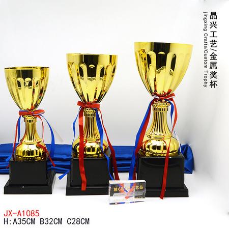 小学生华罗庚杯数学竞赛奖杯定制 金属奖杯免费印字设计定做