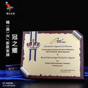 锌合金木质奖牌 高档皇冠设计 海外代理商加盟商授权牌