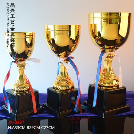 投资公司理财顾问奖杯定制 金属大中小号奖杯荣誉奖杯