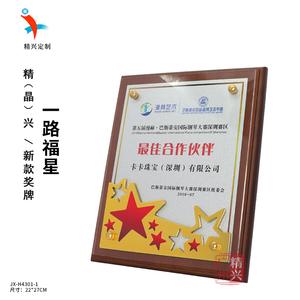金属木牌金属定做 亚克力奖牌 艺术团钢琴比赛表演奖牌