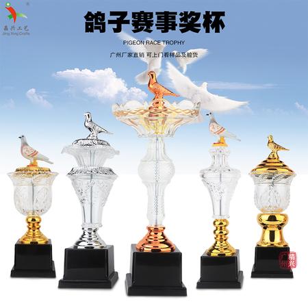 信鸽比赛奖杯定制 鸽会比赛颁奖活动专用水晶奖杯创意设计刻字定做