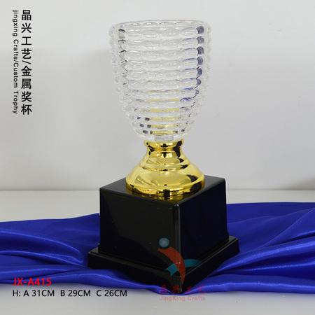 创意水晶金属奖杯定制定做 塑料底座设计 厨师厨艺大赛奖品