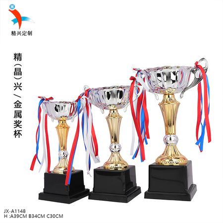 金银色拼接奖杯金属奖杯定制 运动会比赛颁奖通用奖杯制作