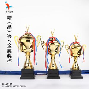 鸽子奖杯冠亚季奖杯比赛颁奖奖杯订做定制 信鸽协会赛鸽奖杯