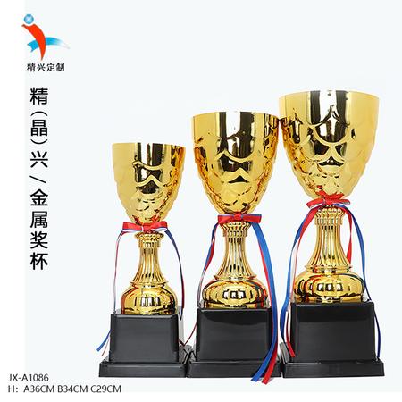 大碗口金属奖杯定制 比赛活动奖杯定制 篮球足球举重奖杯