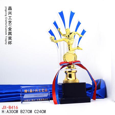 幼儿园期末表演比赛奖杯定做小朋友奖杯定制金属小号奖杯制作