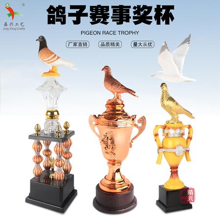 鸽子信鸽赛鸽奖杯 飞鸽比赛奖杯纪念品定制 鸽会公棚印字定做 创意设计