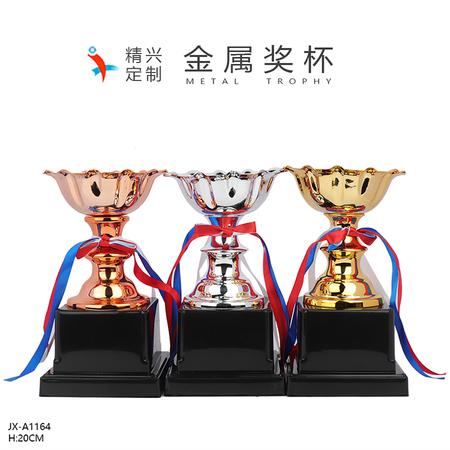 迷你奖杯定制金属奖杯定制 特色花朵奖杯金银铜奖杯制作设计