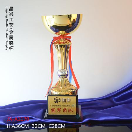金属奖杯制作奖杯定做 电商公司年度团队评选颁奖奖杯定制
