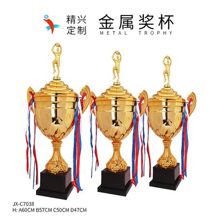 多尺寸比赛奖杯冠军奖杯订制 中学生篮球比赛奖杯定做