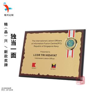 奖牌授权牌定制 定做木金箔荣誉牌匾 经销商授权牌制造