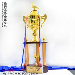 鸽子奖杯定制 国际赛鸽公开赛冠亚军奖杯定做 内容可换