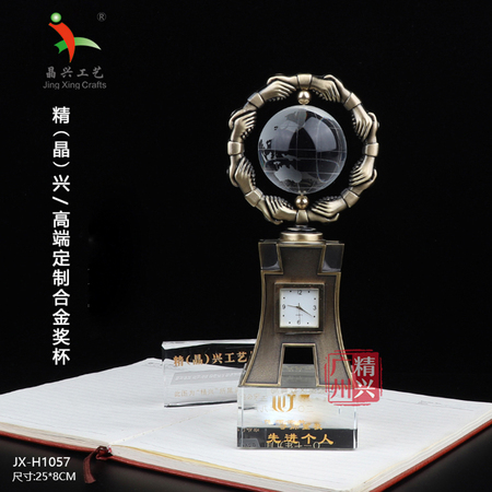 金属奖杯定制高档合金奖杯奖牌定做团队活动比赛颁奖纪念品