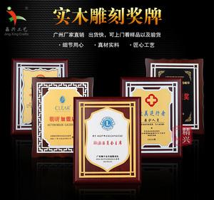 深圳新品现货奖牌 授权牌 荣誉木托奖牌 木奖牌定制内容新品发售