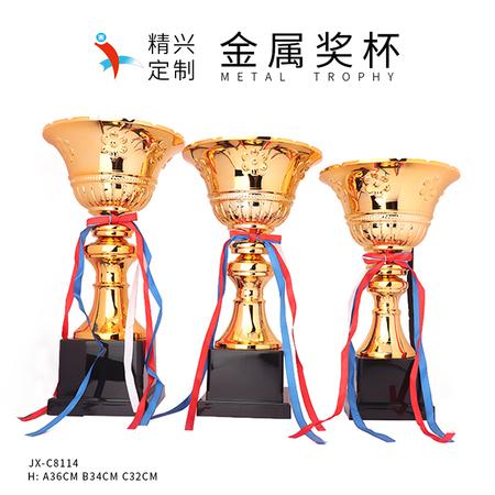 金色颁奖奖杯比赛奖杯定制定做 大中小尺寸可选 活动通用奖杯
