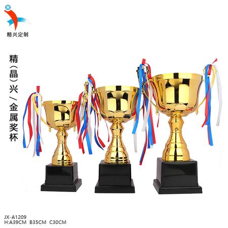 服装设计比赛团队个人奖杯定制 金属奖杯定制 冠军奖杯制作