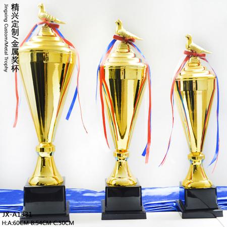 鸽子金属奖杯荣誉奖杯定做制作 鸽子协会信鸽500公里大赛奖杯