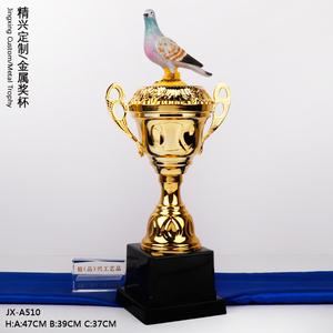 金属奖杯定制信鸽赛鸽奖杯鸽子协会比赛奖杯设计定做免费印字