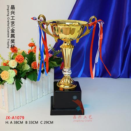 定制奖杯金属奖杯 魔方兴趣班学员奖杯 比赛常用奖杯批发