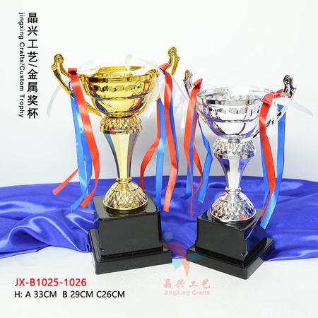 金属奖杯定制 篮球足球奖杯mvp运动比赛创意奖杯免费印字