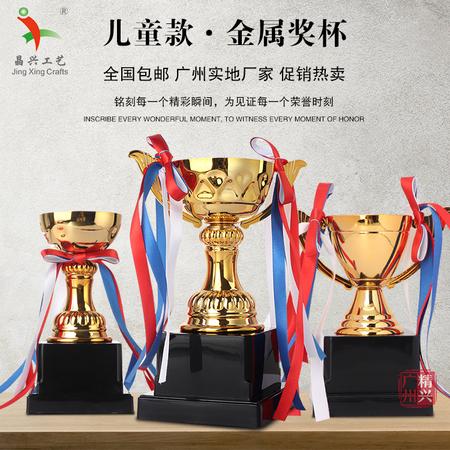 2020深圳深圳小学生运动会比赛儿童金属奖杯创意定制免费设计印字