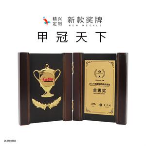 创意双面奖牌 高档金属实木奖牌 化妆品公司造型比赛奖牌