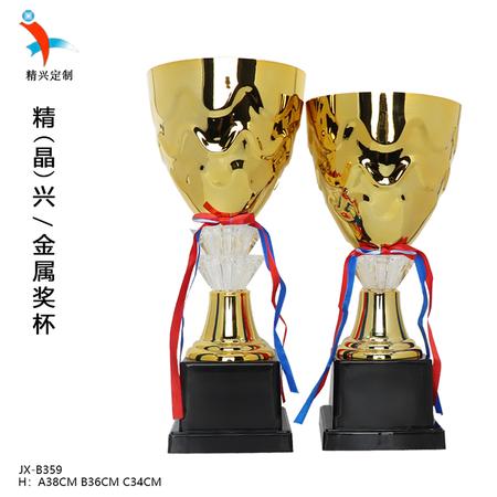 钻石奖杯金属多层奖杯制作定做 校园好声音唱歌舞蹈比赛奖杯