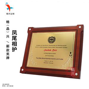 金色实木奖牌授权牌定做 钢琴比赛亚洲赛区冠亚季得奖奖牌制作