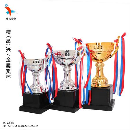 定制奖杯金银色金属奖杯 开业庆典年度总结会奖杯定做制作