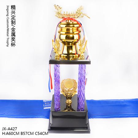 双层金属奖杯龙舟比赛奖杯定制定做 多尺寸可选 划船比赛奖杯