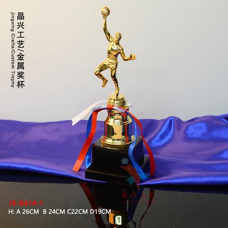 迷你小号奖杯奖励小朋友奖杯幼儿园趣味运动会奖杯定制定做