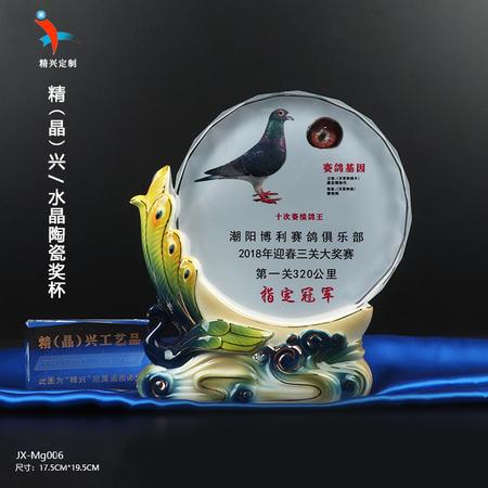 孔雀陶瓷奖牌鸽子奖牌定制制作 赛鸽比赛连续通关冠军奖牌定做