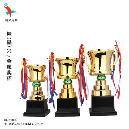 新款奖杯金属奖杯定制 比赛活动颁奖奖杯定做 赛车比赛奖杯