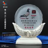 鸽子陶瓷奖牌水晶奖牌定做 高清彩印制作 退休牌荣誉奖牌定制