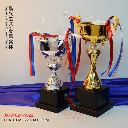 金银色奖杯定制奖杯 大中小号奖杯冠军奖杯 攀岩比赛活动奖杯