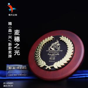 圆型新款木牌金属麦穗奖牌定做 合作商龙舟友谊赛纪念品制作