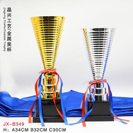 金属奖杯定制定做比赛冠军奖杯纹绣奖杯刻字单位将杯制作