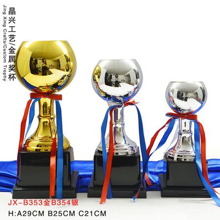 圆形金属奖杯颁奖奖杯定制 冠军奖杯纹绣篮球体育比赛奖杯定做
