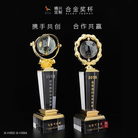 合金水晶奖杯个性创意定制 企业单位优秀远东表彰纪念品定做