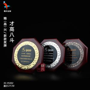 几何形金银铜色木牌 花框奖牌金银箔奖牌定制 供应商授权牌