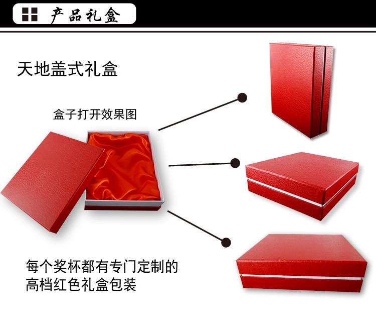 10產品盒子.jpg
